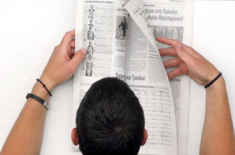 Πάτρα: Για την απάτη τους έβαλαν… αγγελία στην εφημερίδα | Newsit.gr