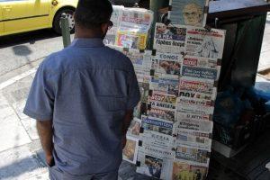 Εφημερίδες: Τι γράφουν σήμερα [18/01] τα πρωτοσέλιδα