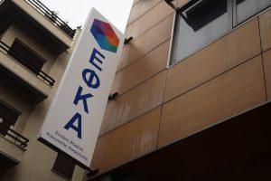 ΕΦΚΑ: Νέα διπλή παράταση για τις ασφαλιστικές εισφορές