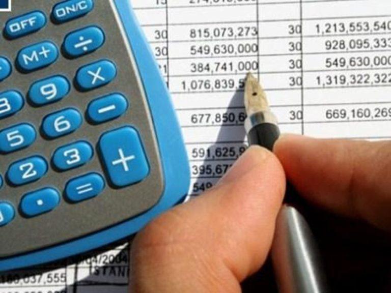 Τι θα αλλάξει στη φορολογία   Newsit.gr