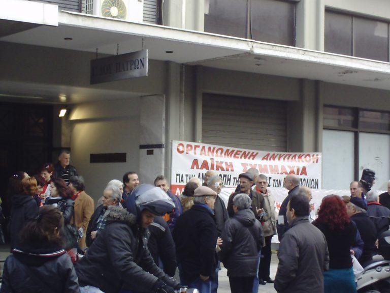 Πάτρα: Αποκλεισμός της εφορίας από αγρότες και κατοίκους – Δείτε το βίντεο!   Newsit.gr
