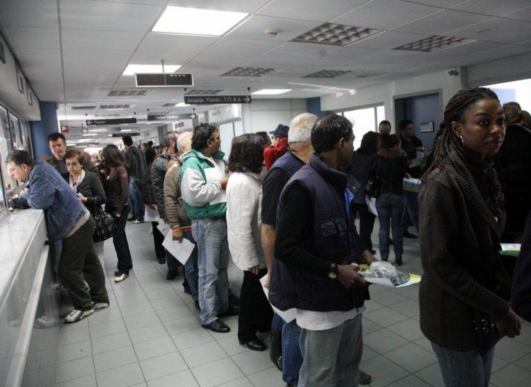 Εως τις 30/09 οι διορθώσεις σε ΕΤΑΚ και Εκτακτη Εισφορά | Newsit.gr