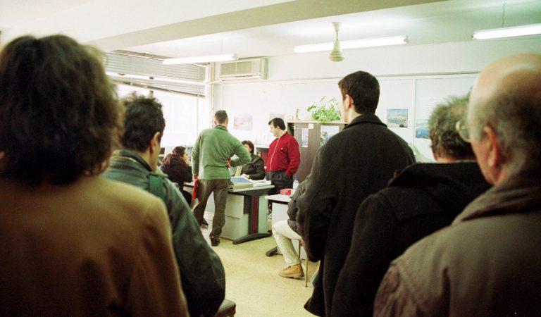 Αναστέλλεται προσωρινά η διακοπή λειτουργίας για 19 εφορίες | Newsit.gr