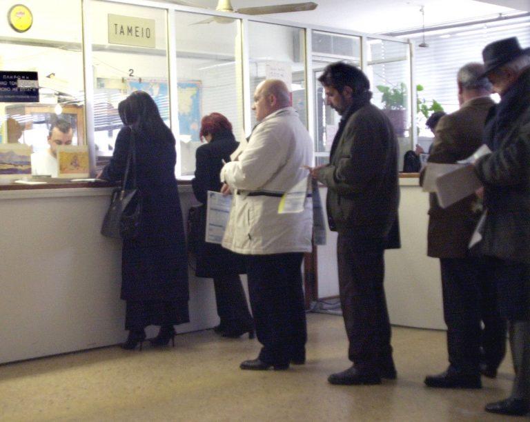 Αύξηση 20,4% στα έσοδα των εφοριών τον Μάρτιο | Newsit.gr