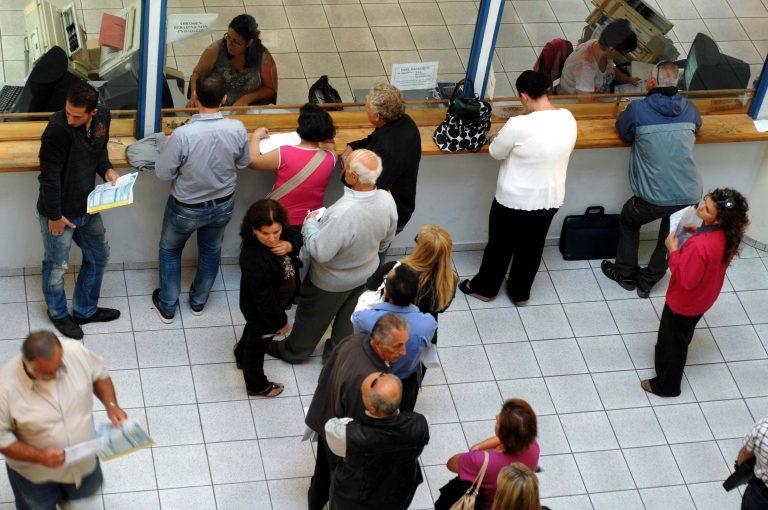 Επιτέλους! Ανοιχτές και την Παρασκευή για το κοινό οι εφορίες | Newsit.gr