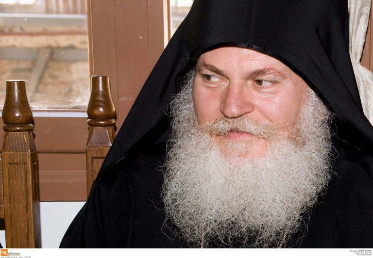 Αίτημα για άνοιγμα «ιερών» λογαριασμών του Βατοπεδίου | Newsit.gr