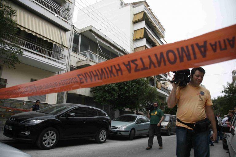 Οικογενειακή τραγωδία στο Ν. Κόσμο | Newsit.gr