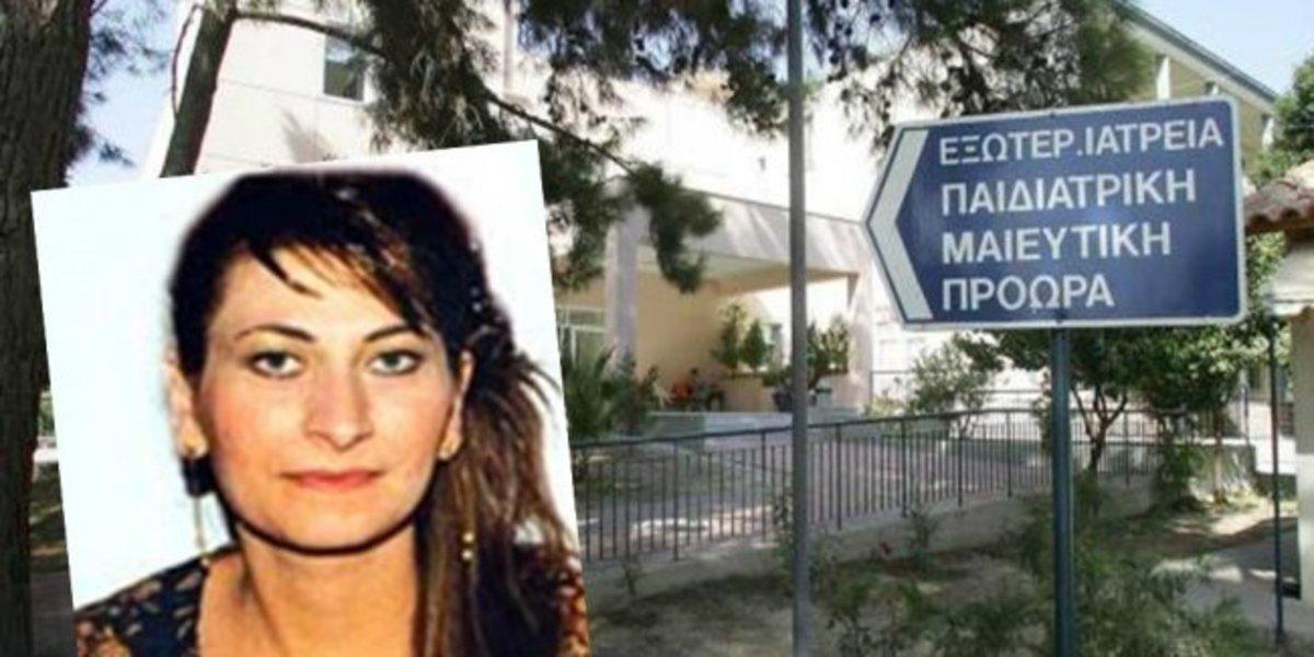 Ηράκλειο: Αναβλήθηκε η δίκη για το θάνατο της εγκύου σε νοσοκομείο | Newsit.gr