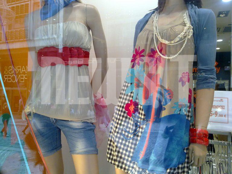 Οι βιτρίνες φόρεσαν τα ανοιξιάτικά τους! Δείτε φωτό | Newsit.gr