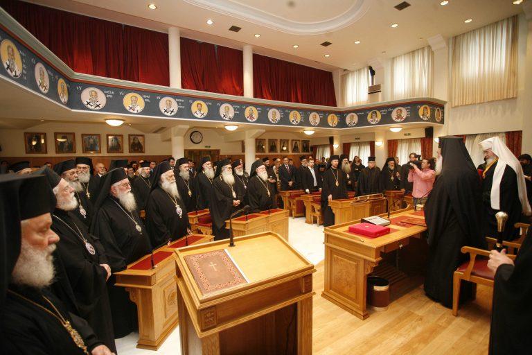Το ταμείο της Εκκλησίας είναι μείον | Newsit.gr