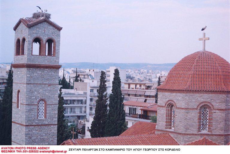 Βαφτίστηκε στα 15 του… | Newsit.gr