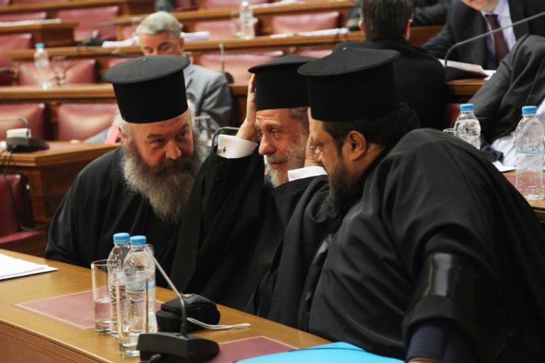 Τα «θέλω» της εκκλησίας για το φορολογικό   Newsit.gr