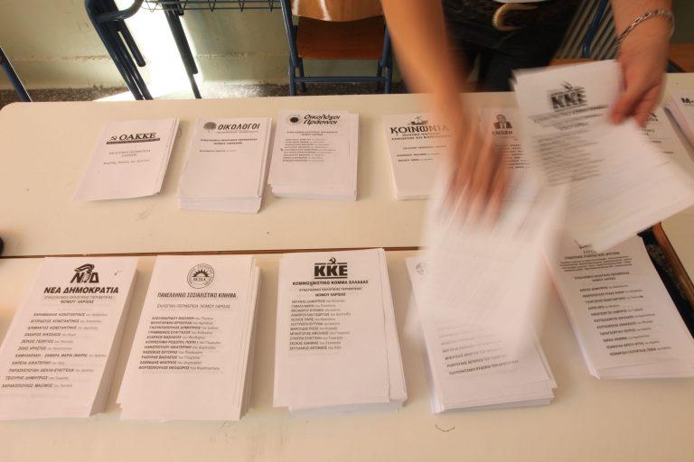 Μάχη για τις έδρες σε Μεσσηνία και Λακωνία μεταξύ Ν.Δ. και Χρυσής Αυγής | Newsit.gr