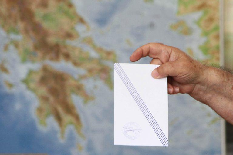 Σάμος: Για πρώτη φορά, η έδρα σε γυναίκα!   Newsit.gr