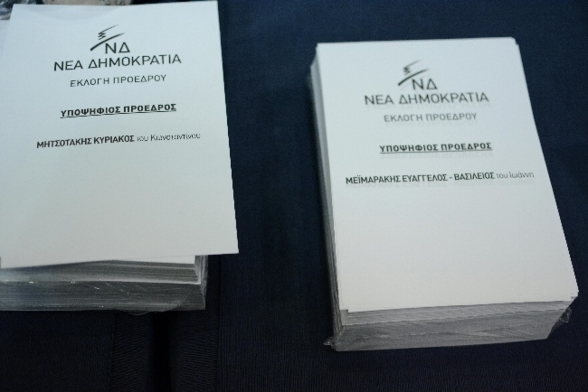 Εκλογές ΝΔ Live: Πού θα κριθεί το αποτέλεσμα | Newsit.gr
