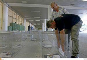 ypes.ekloges 2015, Exit Polls και αποτελέσματα εκλογών 2015