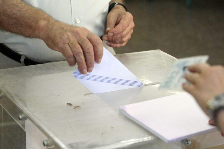 Μπροστά ο ΣΥΡΙΖΑ σε νέα δημοσκόπηση | Newsit.gr