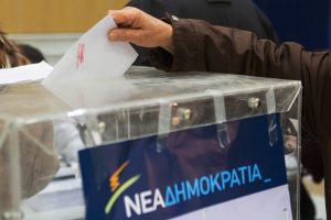 Εκλογές ΝΔ αποτελέσματα: Όλες οι ειδήσεις
