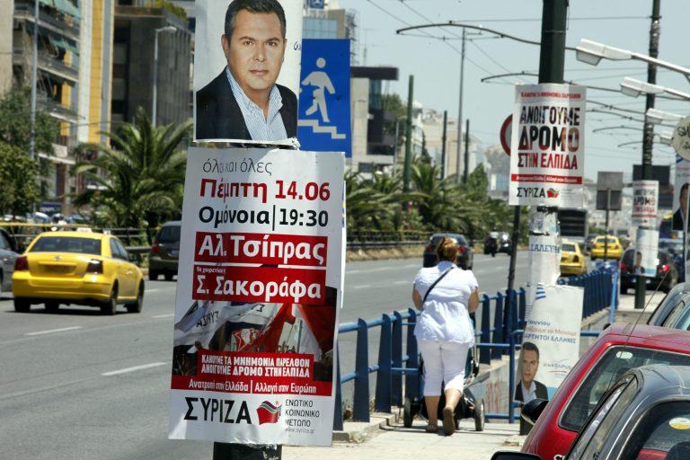«Μαμά, μην τολμήσεις να ψηφίσεις ΠΑΣΟΚ, θα σε σκοτώσω!»   Newsit.gr