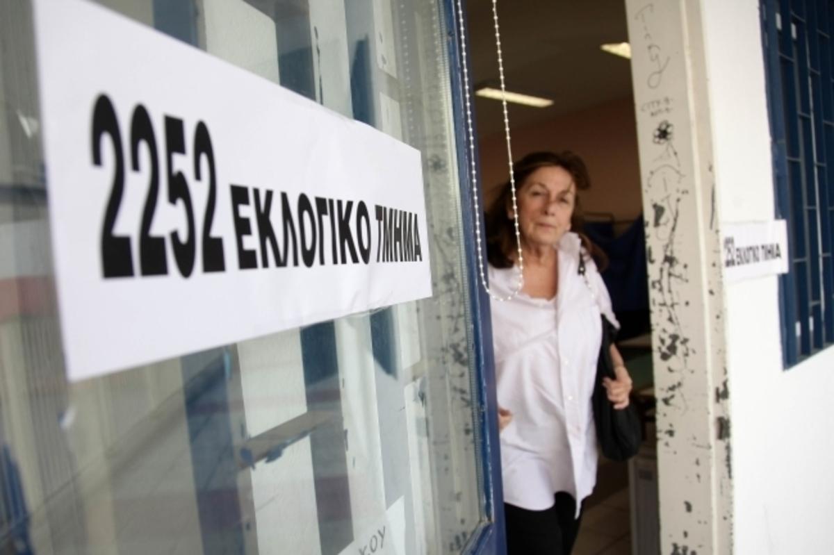 Εκλογές 2015: ∆ικαιούχοι Αποζηµίωσης και οδοιπορικών εξόδων | Newsit.gr