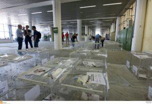 Εκλογές 2015 – Που ψηφίζω: Το εκλογικό σας κέντρο μέσα από την εφαρμογή του Υπουργείου