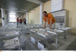 Εκλογές 2015: Που ψηφίζω για τις εκλογές της 20ης Σεπτεμβρίου