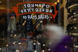 Εκπτώσεις: Περισσότερες μέρες προσφορών και δυο Κυριακές ανοιχτά μαγαζιά