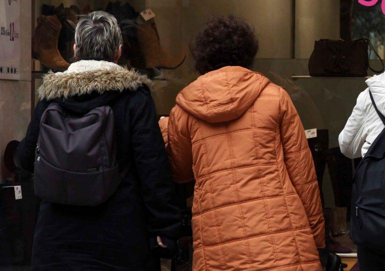 Χανιά: Εκπτώσεις για ανέργους | Newsit.gr