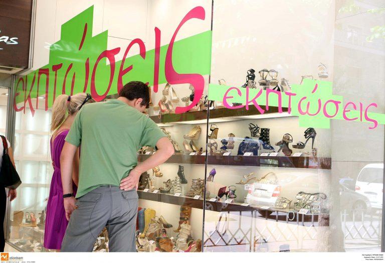 Θεσσαλονίκη: «Χαρίστε το ΦΠΑ στους πελάτες» | Newsit.gr