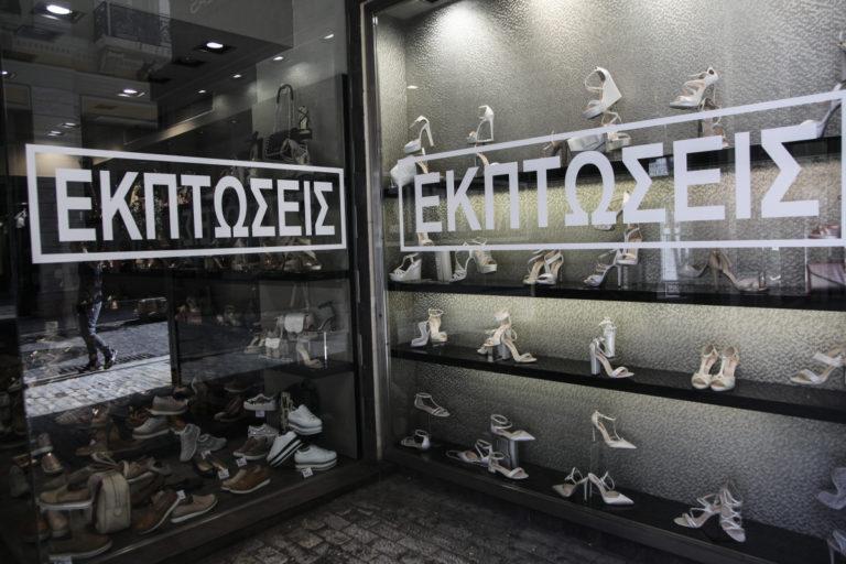 Ανοιχτά καταστήματα σήμερα με ενδιάμεσες εκπτώσεις! | Newsit.gr