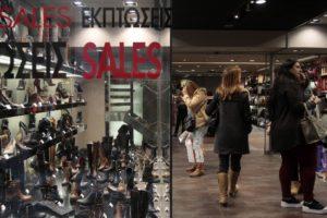 Κυριακή ανοιχτά καταστήματα: Τι πρέπει να γνωρίζετε