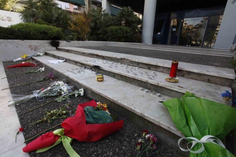 Αύριο ο αποχαιρετισμός στον 15χρονο Χαμιντουλά που έχασε τη ζωή του στην έκρηξη στα Πατήσια   Newsit.gr