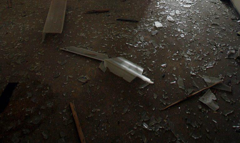 Έκρηξη σε γραφεία της νεολαίας ΠΑΣΟΚ | Newsit.gr