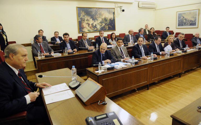 Εμπλοκή στην εξεταστική για Βατοπέδι | Newsit.gr
