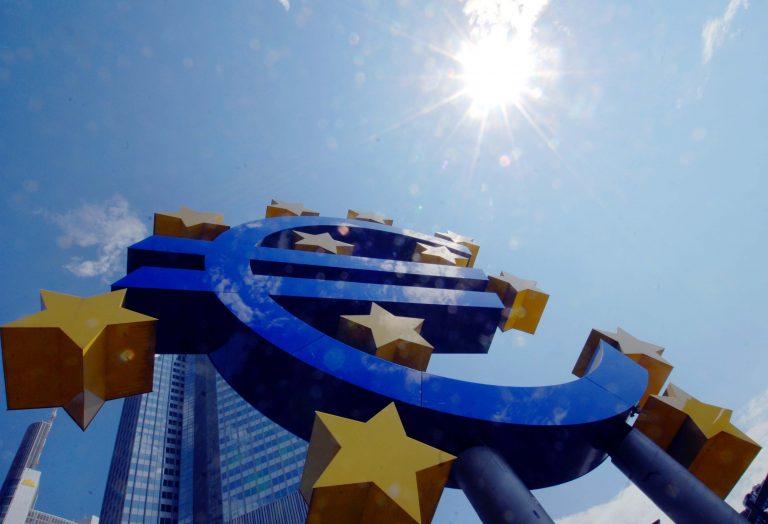 Αμετάβλητο στο επίπεδο του 1% διατήρησε η ΕΚΤ το επιτόκιο | Newsit.gr