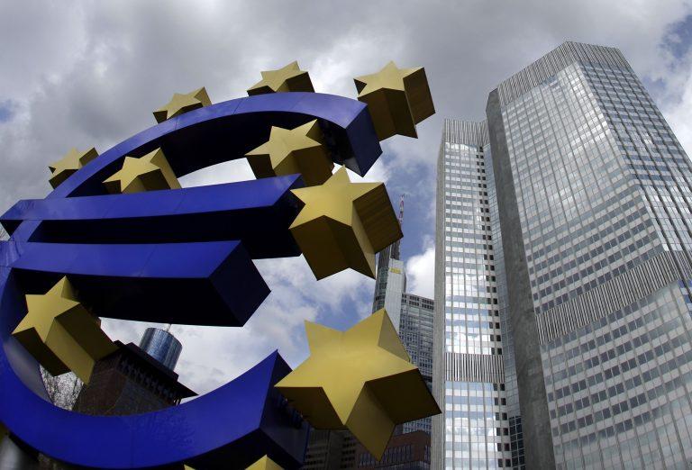 Αμετάβλητο στο 1% το επιτόκιο της ΕΚΤ | Newsit.gr