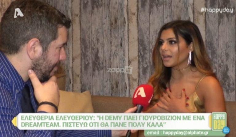Ελευθερία Ελευθερίου: Απαντά για το Survivor και τις αμοιβές! | Newsit.gr