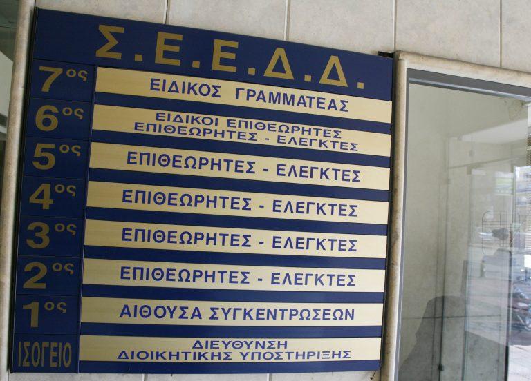 Παράνομη η πρόσληψη διευθυντή στην Εταιρεία Τουριστικής Ανάπτυξης   Newsit.gr
