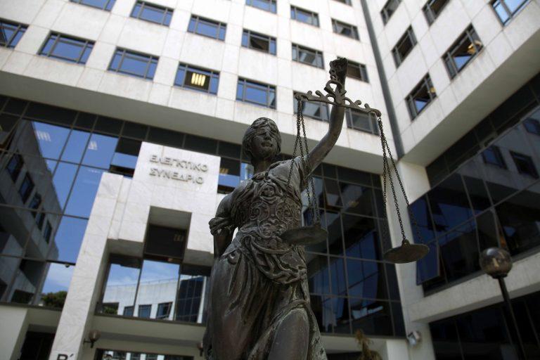 Μέχρι τις 12 Δεκεμβρίου οι κινητοποιήσεις των δικαστών του Ελεγκτικού Συνεδρίου   Newsit.gr