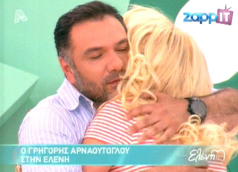 Η θερμή υποδοχή της Ελένης στον Γρηγόρη μετά από 11 χρόνια! | Newsit.gr
