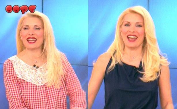 Οι πιο αστείες τηλεοπτικές στιγμές της Ελένης Μενεγάκη! | Newsit.gr