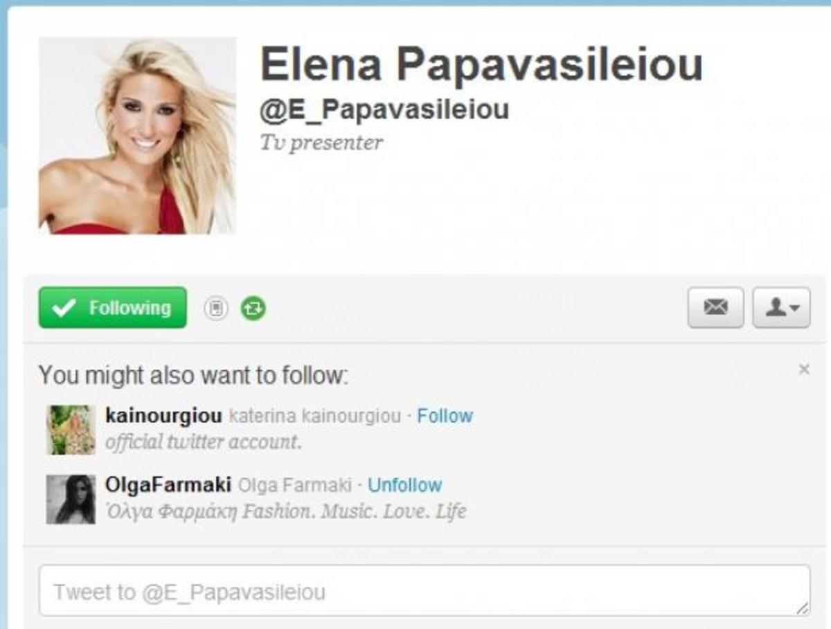 H Έλενα Παπαβασιλείου μπήκε στο twitter! – H Mενεγάκη την αποθέωσε… Οι άλλοι γιατί της την «πέφτουν» έτσι ; | Newsit.gr