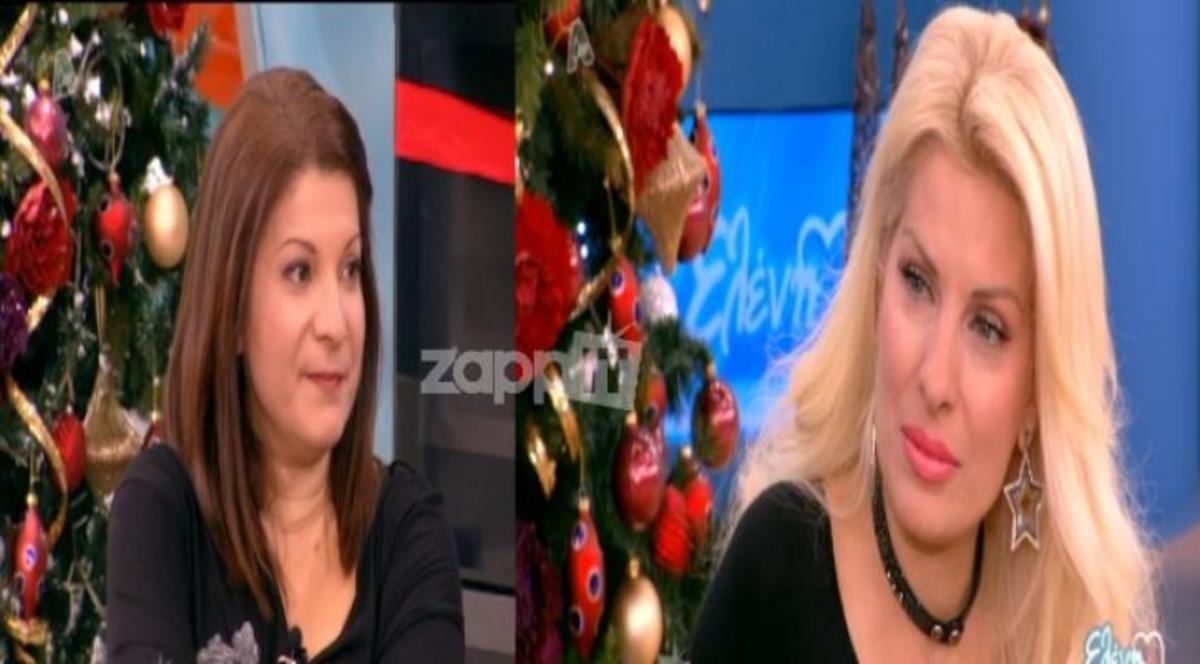 Αργυρώ Μπαρμπαρίγου και Ελένη Μενέγακη μαζί στις φυλακές Κορυδαλλού! | Newsit.gr