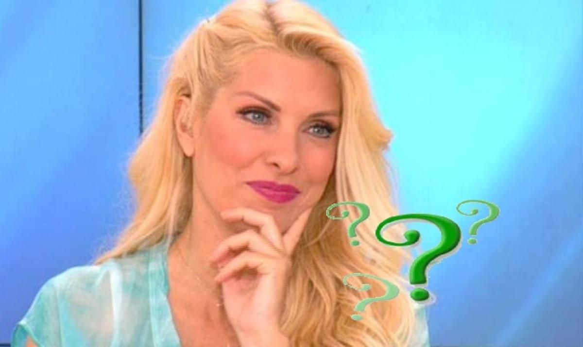 Ε. Μενεγάκη: Έκανε κουίζ στο instagram το νέο προορισμό των διακοπών της! | Newsit.gr