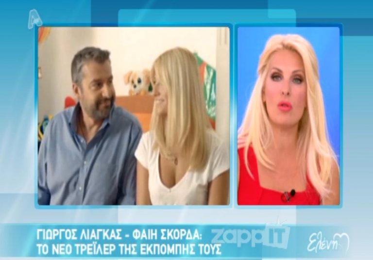 Η Μενεγάκη μιλάει για την επιστροφή Λιάγκα – Σκορδά | Newsit.gr