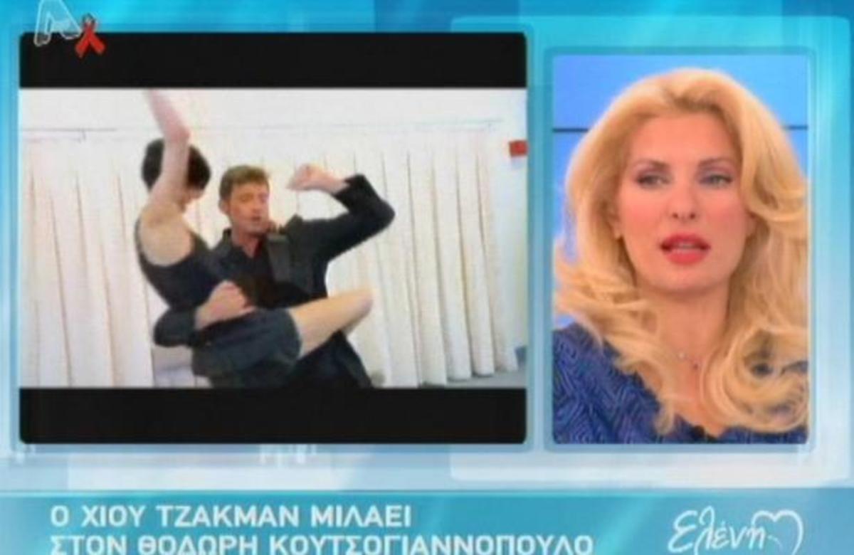 Ελένη: Όποιος πηδάει, ψηλώνει κι άλλο;   Newsit.gr