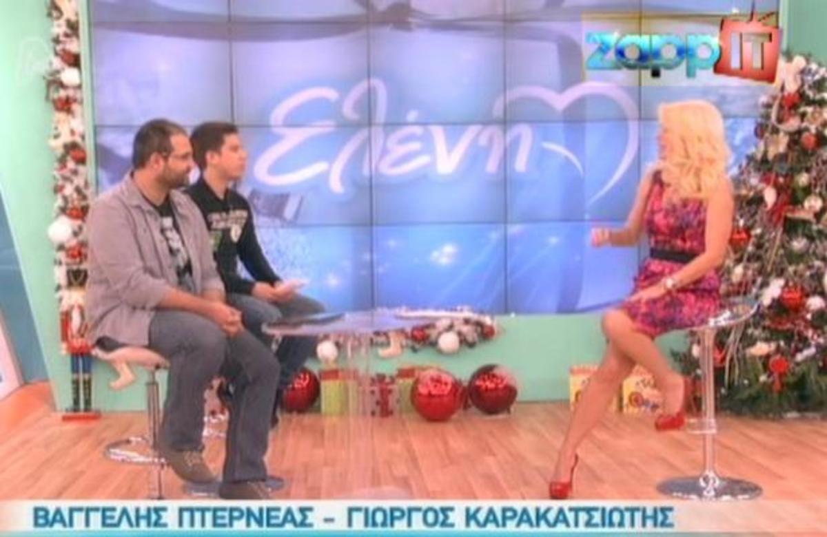Στην Ελένη οι Έλληνες που »μάγεψαν» τον Bill Gates! | Newsit.gr