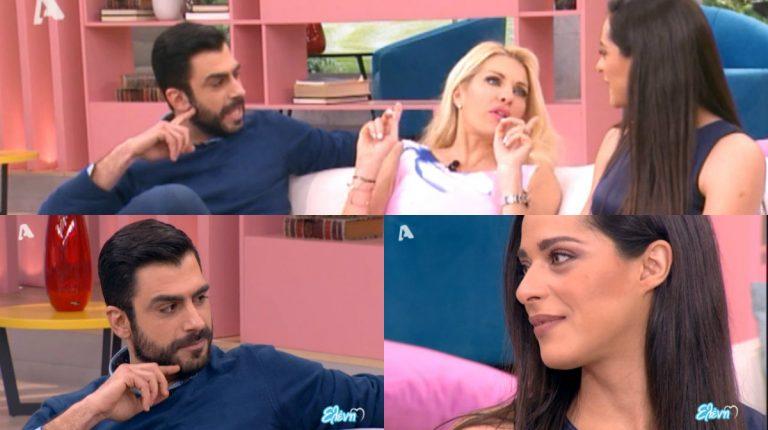 Η Μενεγάκη «ψάρεψε» Κόνσολο – Συριοπούλου για …τη σχέση τους | Newsit.gr