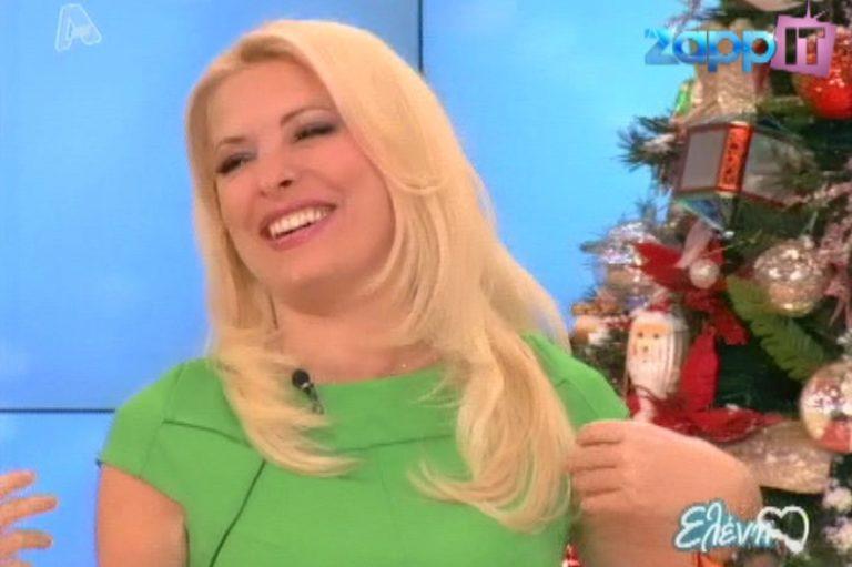 Η Ελένη και το …κακό των Χριστουγέννων! | Newsit.gr