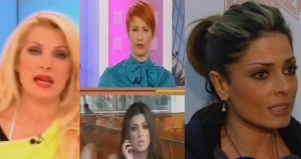 Όλοι «πυροβολούν» την Ελένη Μενεγάκη   Newsit.gr
